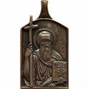 Св.Андрей Первозванный