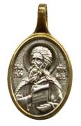 Св.Апостол Андрей Первозванный