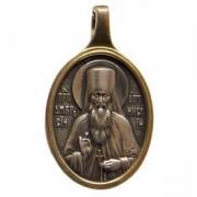 св.Амвросий Оптинский