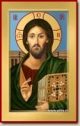 Икона Спас Вседержитель (Пантократор) «Синайский», список с икон
