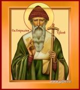 Икона Святой Спиридон Тримифунтский