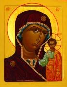 Казанская (Пензенская) Божия матерь