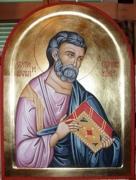 Святой Марк Евангелист