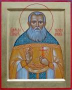 икона Новомученик